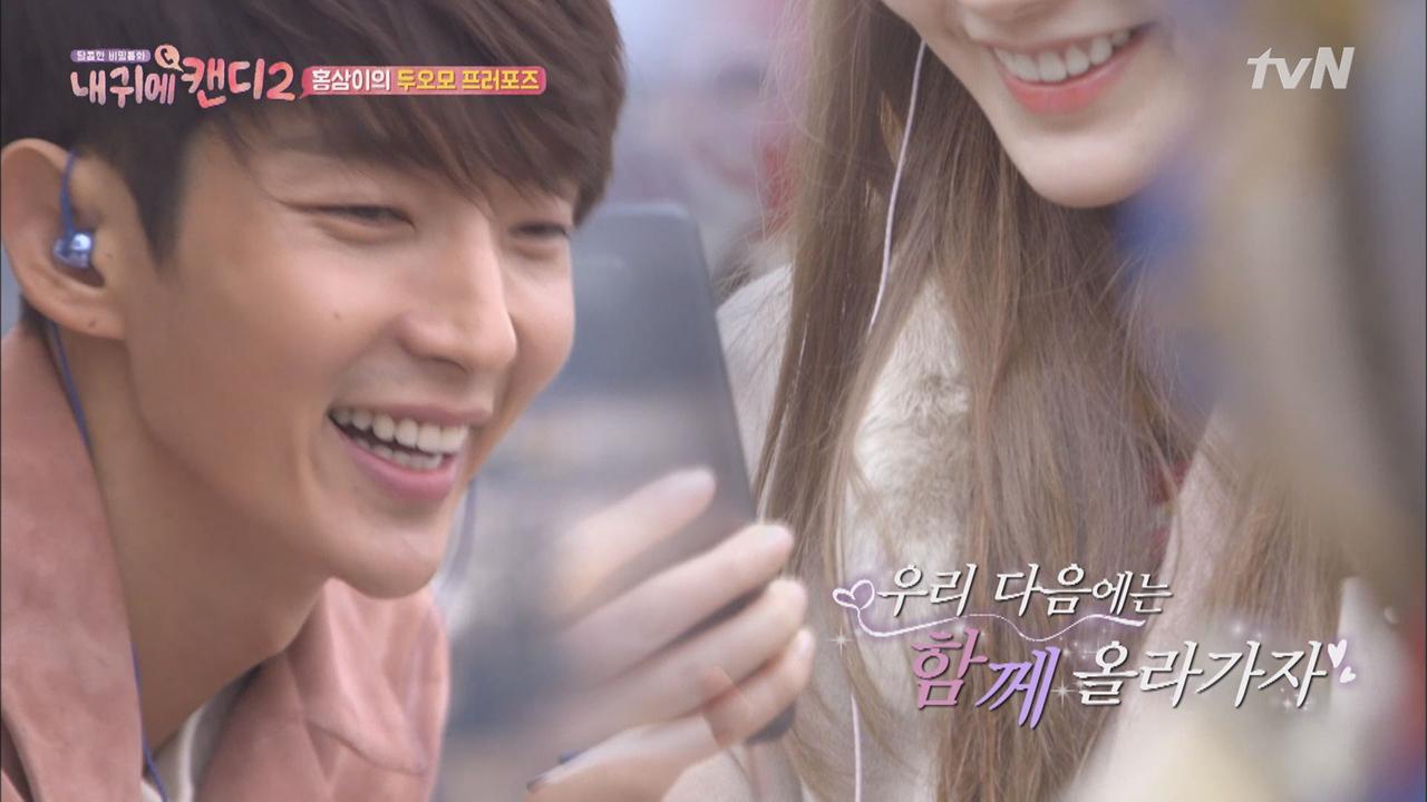 [세상달달] 상남자 이준기, '바니바니'에 두오모 프로포즈♥ - tvN 시즌2