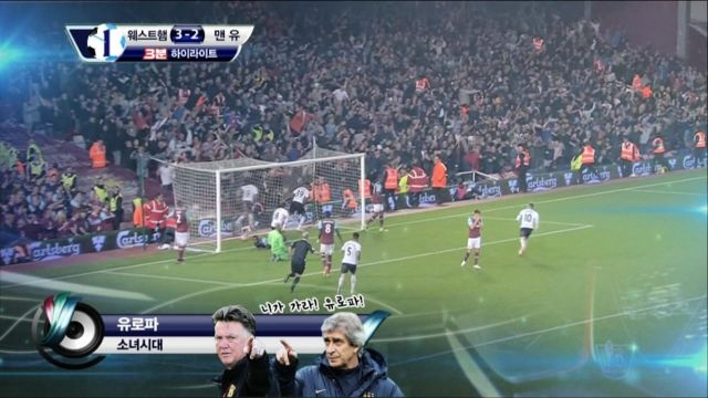 잉글리시 프리미어리그 229회: 35R 웨스트햄 VS 맨유 3분 하이라이트 -SBS Sports
