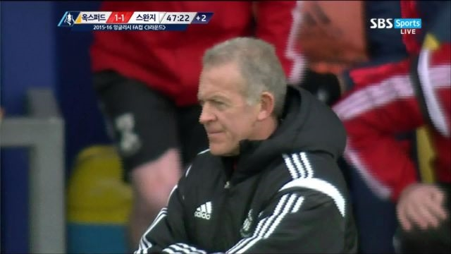 15-16 잉글랜드 FA컵 4회: 옥스포드 vs 스완지 전반 하이라이트 -SBS Sports