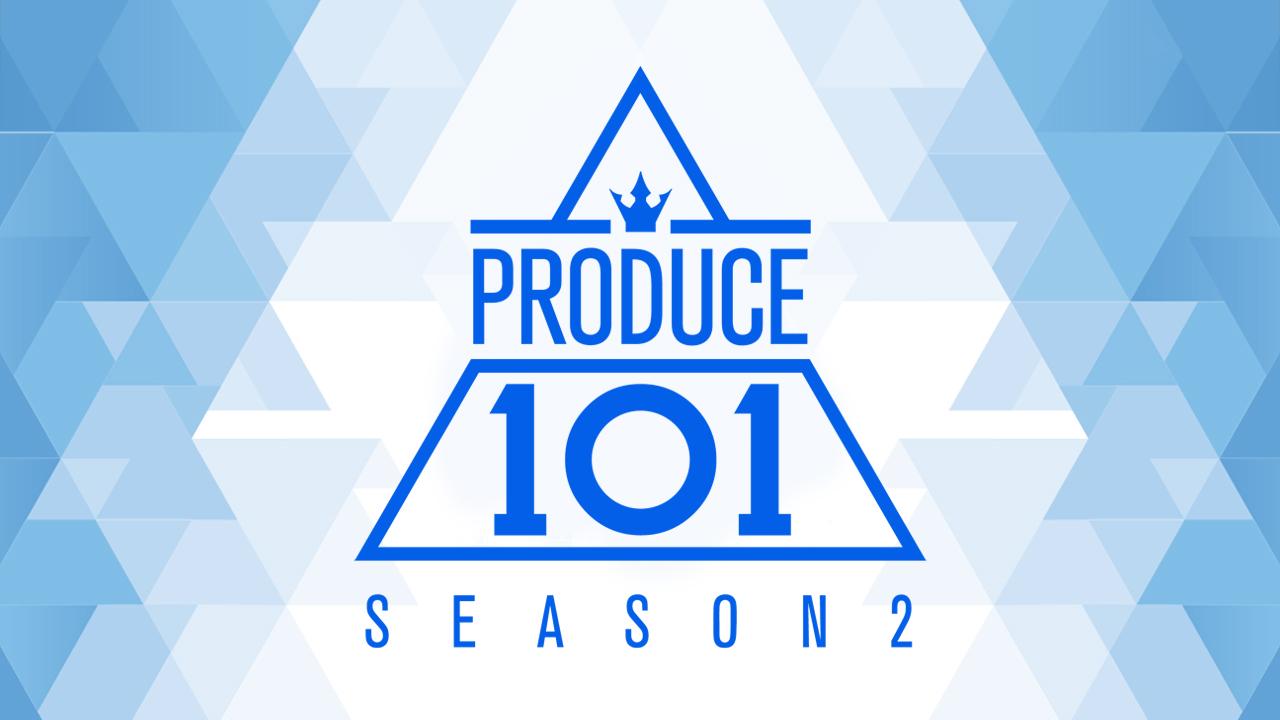 프로듀스101 시즌2 5화
