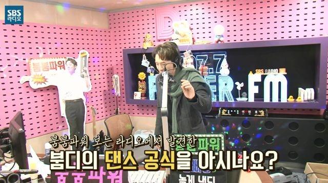 [붐붐파워] 붐디의 댄스공식