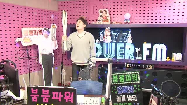 [붐붐파워] 붐디, 성화봉송 댄스