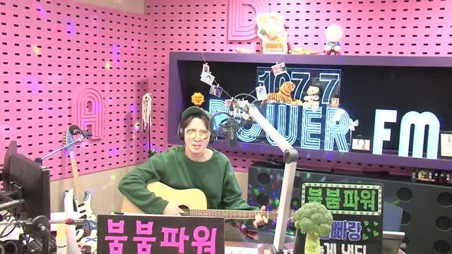 [붐붐파워] 붐디 기타연주