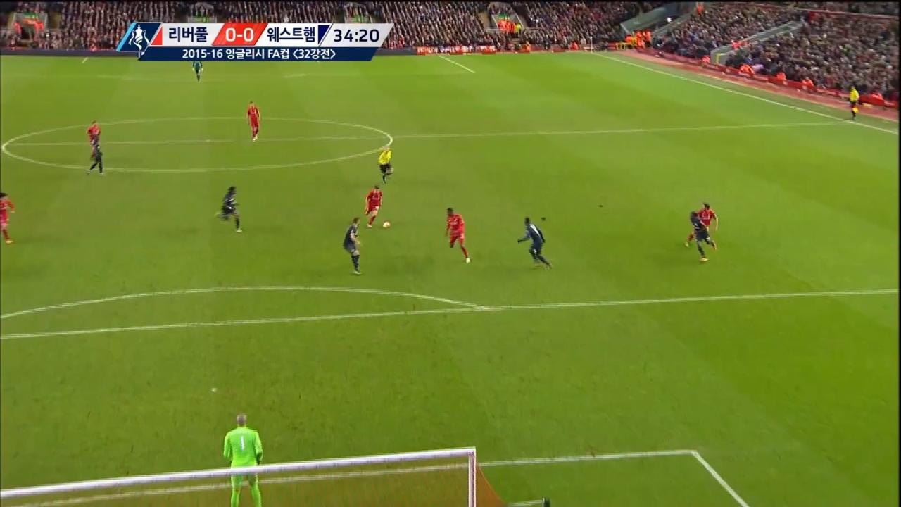 15-16 잉글랜드 FA컵 11회 다시보기:  [4R] 리버풀 vs 웨스트햄 SBS Sports