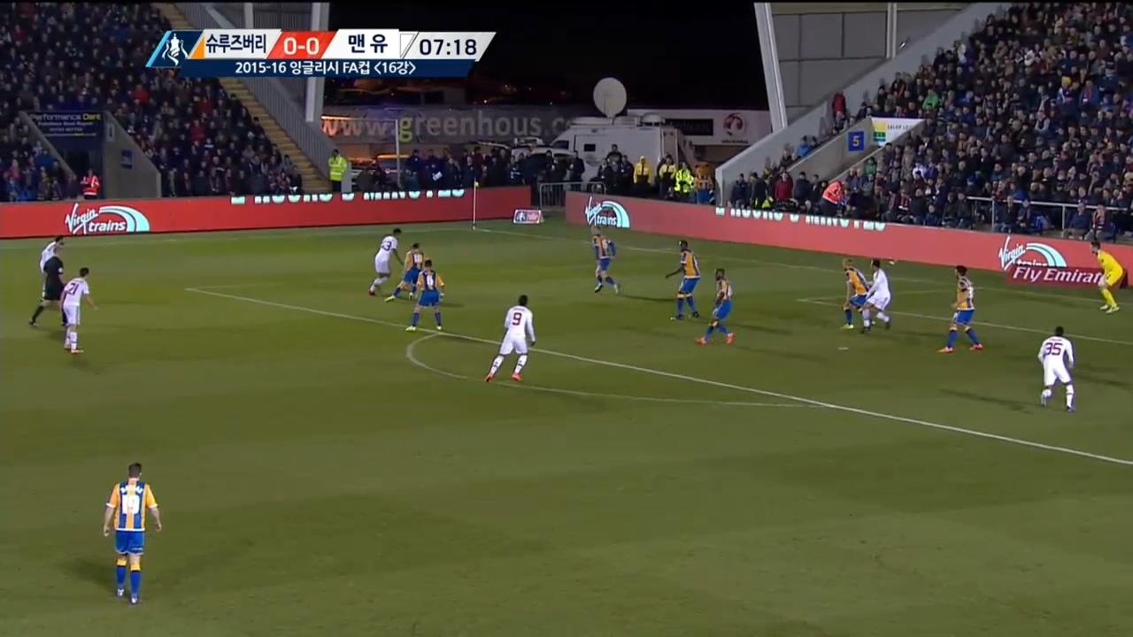 15-16 잉글랜드 FA컵 19회 다시보기:  [16강] 슈루즈버리 : 맨유 SBS Sports