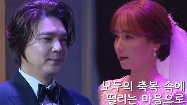 [최초 공개] 임재욱의 사랑스러운 그녀의 등장! 불타는 청춘 226회
